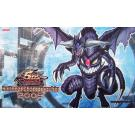 Tapete - Dark End Dragon - Nacional 2009 Playmat